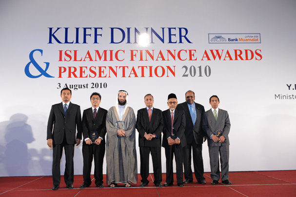 business essay competition 2011